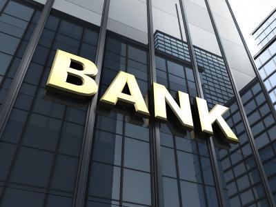 I fondi di garanzia dei depositi bancari